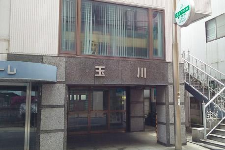 小平支店 (都営小平霊園参道)